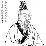 A Roman Emperor in second-century China?