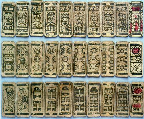 Asian symbol playing cards