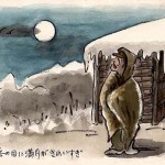 Japanese Cartoons from Siberia and Beyond