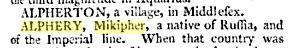 alphery