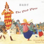 Chinese Pied Pipers?