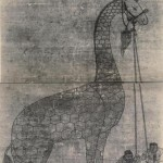 Giraffes in Medieval China