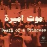 Review: Death of a Princess