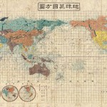 Daily History Picture: Japanese World Map