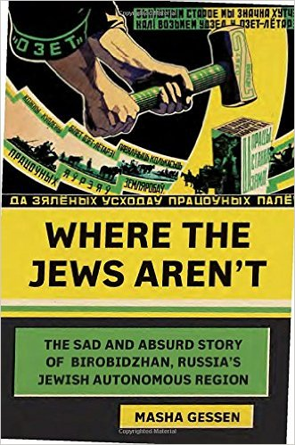 New History Books: Where the Jews Aren't