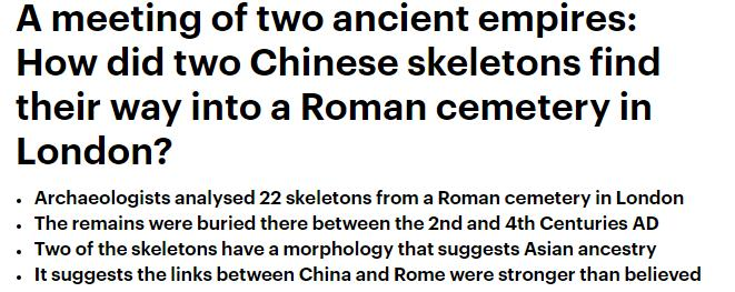 Chinese in Roman London